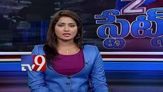 2 States Bulletin : Top News from Telugu States - 21-05-2018