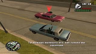 [Rus] Grand Theft Auto: San Andreas - Забегаловка #4 [1080p60]