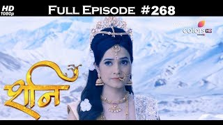 Shani - 16th November 2017 - शनि - Full Episode