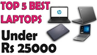 BEST LAPTOPS UNDER 25000 JULY AUGUST 2019 India | PUBG | GAMING | DELL | HP | LENOVO