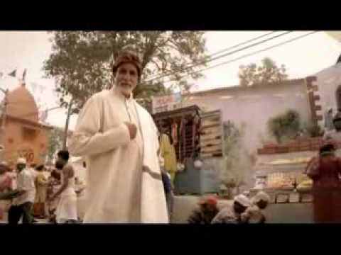 Binani Cement Commercial 'Film A' with Amitabh Bachchan & Jaaved Jaffery