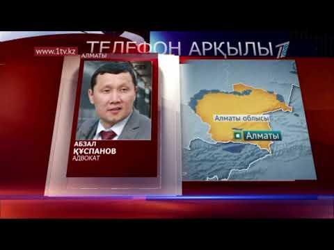 Эйр-Астана Оғыз Доғаннан сотта жеңіліп қалды