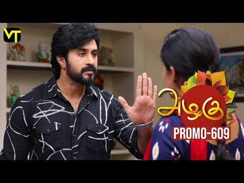 Azhagu Promo 20-11-2019 Sun Tv Serial  Online