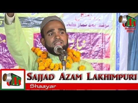 Sajjad Azam Lakhimpuri, Naatiya Mushaira 2017, Tarapur Khurd Bahraich, KALAM KHAN, Mushaira Media