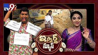 iSmart News : iSmart Sathi 'Ultimate Comedy' special - TV9