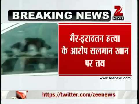 Zee News: Charges framed against Salman Khan in hit-and-run case