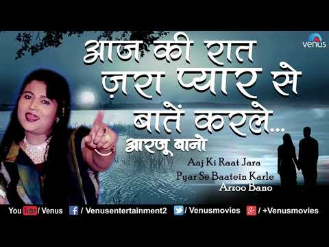 Aaj Ki Raat Jara Pyar Se   Arzoo Bano   Best Bollywood Sad Songs