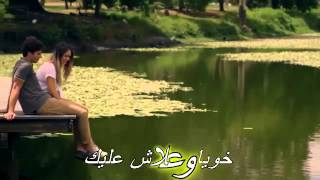 tayeb brigady lالقلب ماتl medea crew new 2016 Full HD