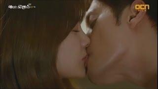 kiss scene MY SECRET ROMANCE EPS 7