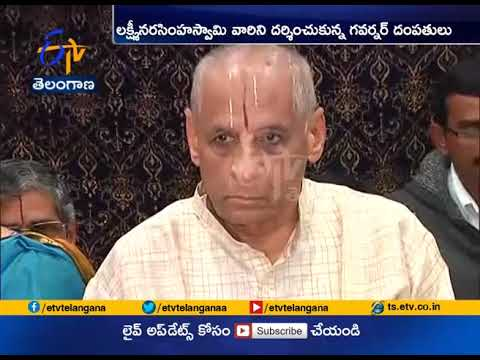 Governor Narasimhan Family Visits Lakshmi Narasimha Swamy Temple | at Yadadri