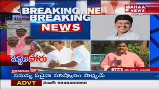Telangana All Three TRS Candidates Set To Win Rajya Sabha Polls