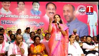 MP Kavitha, Minister Thummala Participates in TRS Booth Committee Members Meeting | Nizamabad