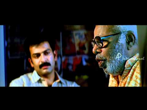 Indian Rupee - Thilakan talks with Prithviraj