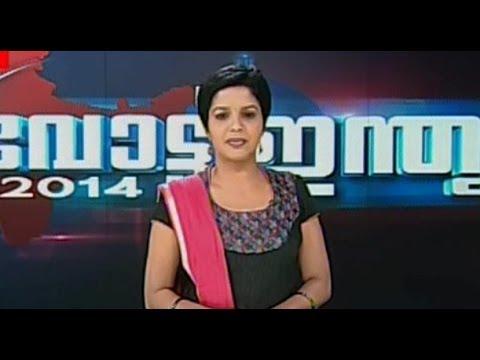 വോട്ട്ഇന്ത്യ  Vote India - Election programme