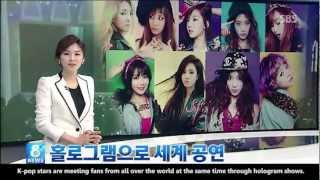 Girls' Generation V Concert (소녀시대 V 콘서트) on SBS 8 NEWS