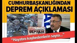 Cumhurbaşkanı Yardımcısı Fuat Oktay'dan Elazığ Depremi Açıklaması! / A Haber