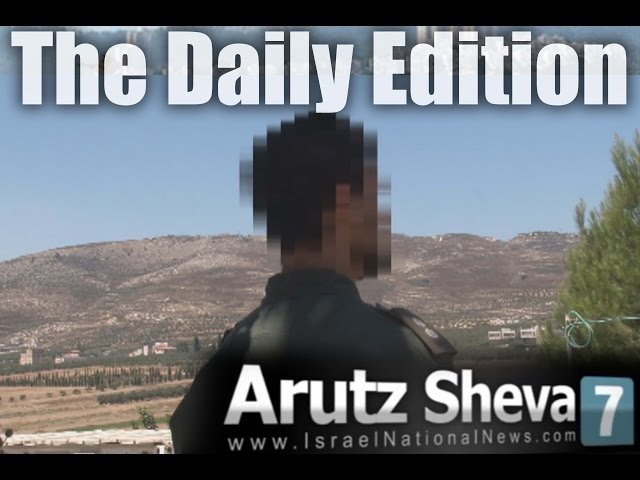Watch: Arutz Sheva TV's Daily Edition (Aug 11, 2014)