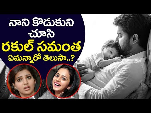 celebrities response on Natural star Nani son arjun pics | Actor nani family