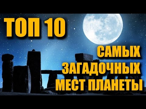 10 самых загадочных ютуб