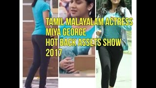 Tamil Malayalam Actress Miya George Hot Back Assets Show 2017
