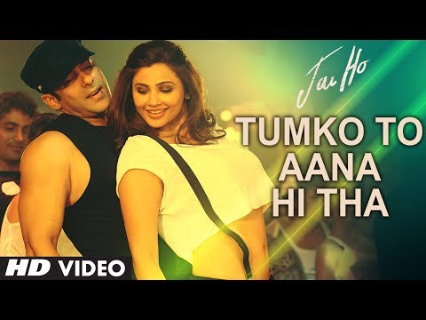 tumko To Aana Hi Tha Video Song jai Ho | Salman Khan, Daisy Shah video
