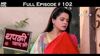 Thapki Pyar Ki - 19th September 2015 - थपकी प्यार की - Full Episode (HD)