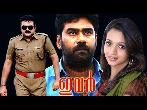 Ivar Malayalam Full Movie | New Malayalam Movie video