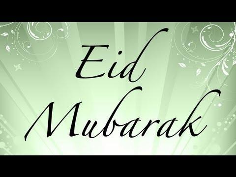 media eid mubarak new pashto nice songs eid mubarak 2 all youtube frinds