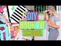 DIY: BACK TO SCHOOL || БЮДЖЕТНЫЕ ФРУКТОВЫЕ ТЕТРАДИ