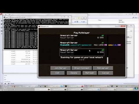 كيف تسوي سيرفر بوكت 1.6.2 او 1.6.4وكيف تركب بلوقن [تم تعديل الروابط]