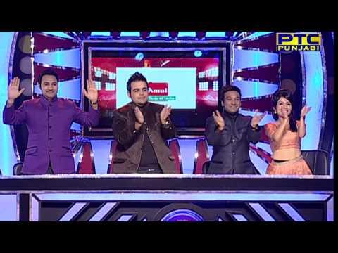 Voice Of Punjab Season 5   Prelims 19   Song - Sone Diya Dandiya   Contestant Neha   Kapurthala video
