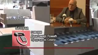 RTV Vranje   Teska situacija u Simpu 25 06 2014