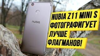 ZTE Nubia Z11 Mini S - лучший смартфон 2016 года до 250$. Действительно зацепил