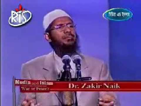 Bangla: Dr. Zakir Naik's Lecture - Media And Islam: War Or Peace (full) video