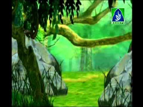 Habil And Qabil (islamic Cartoon) Part 1 video