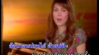 Dao Ja Rat Fah(MV2) #2