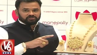 Fashion Trendz | Special Story On Nakshi Jewellery | City Life