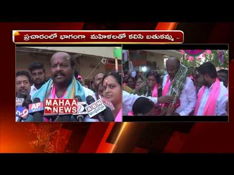 TRS Candidate Muddagowni Ram Mohan Goud Election Campaign In LB Nagar, Hyderabad | Mahaa News