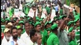 UNP May Day rally