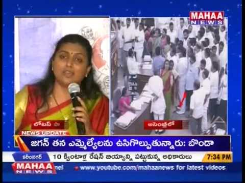 Roja fire on chandrababu naidu and TDP Leaders -Mahaanews