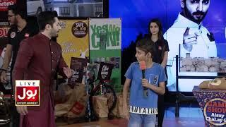 Honsla Buland Ho Toh Cancer Ko Bhi Haraaya Ja Sakta Hai | Game Show Aisay Chalay