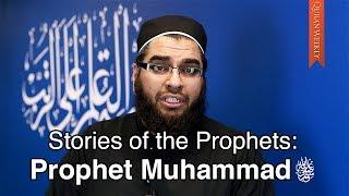 Video: Muhammad - Abdul Nasir Jangda 2/2