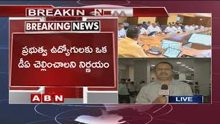 AP Cabinet meeting Updates | Smartphones for DWCRA women