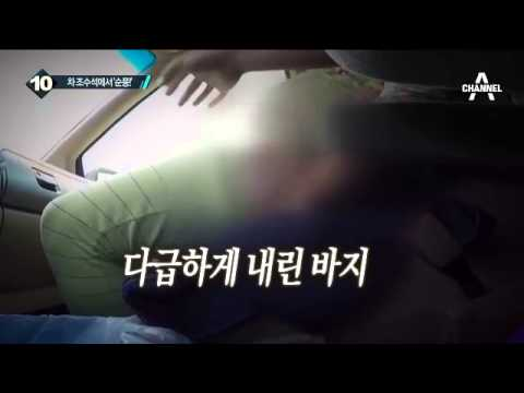 남편의 자동차 조수석에서 순산한 임신부 '화제'_채널A_뉴스TOP10