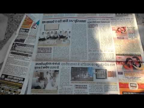 Focus of Hindi Newspaper on Negative News