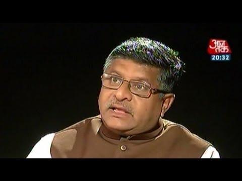 Seedhi Baat - Seedhi Baat: Ravi Shankar Prasad