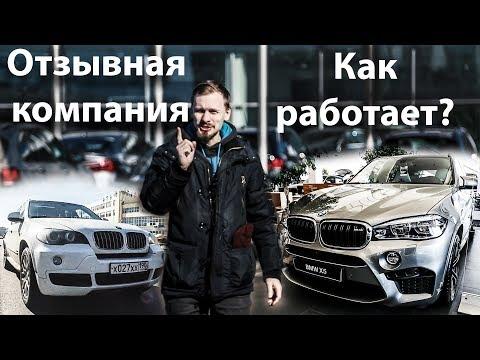 Как получить бесплатные запчасти? Нищеброд на BMW X5 владение без денег N 19