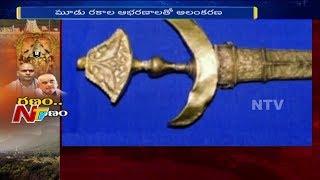 Who Will Guard The God's Jewels?    Controvercy on Tirumala Venkateswara Swamy Ornaments