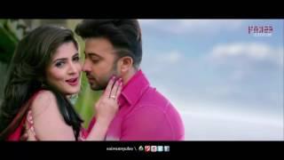 Ar Kono Kotha Na Bole   Shikari   Shakib   Srabanti   Arijit new song 2016   bangla new song 2016