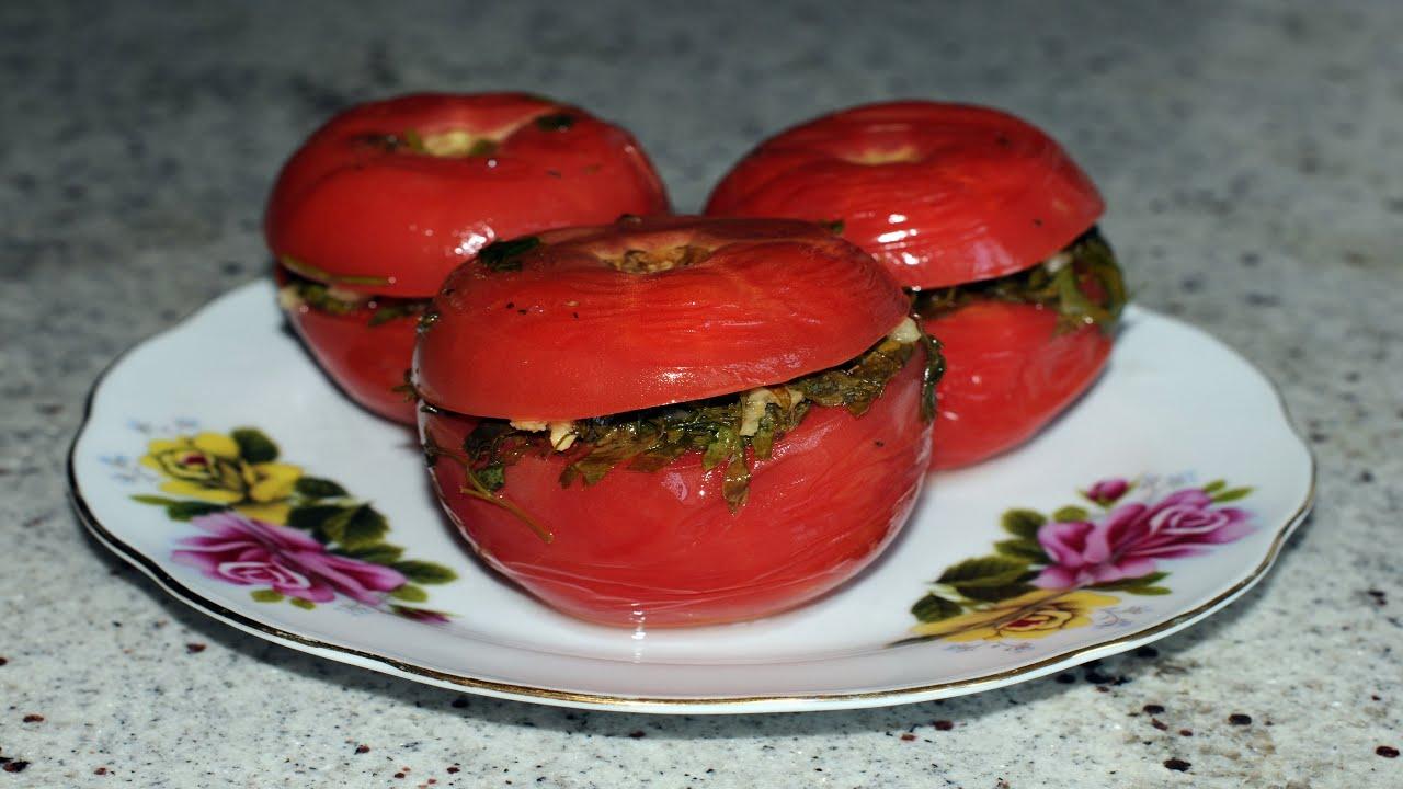 Фаршированный помидор рецепт квашеные